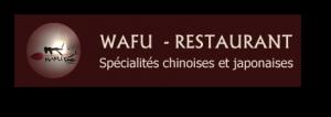 logowafu